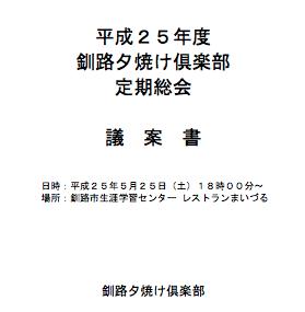 スクリーンショット 2013-09-23 14.35.29