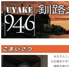 スクリーンショット 2014-05-16 19.37.56
